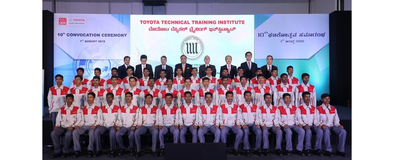 10th batch of skilled students graduates from Toyota Technical Training Institute