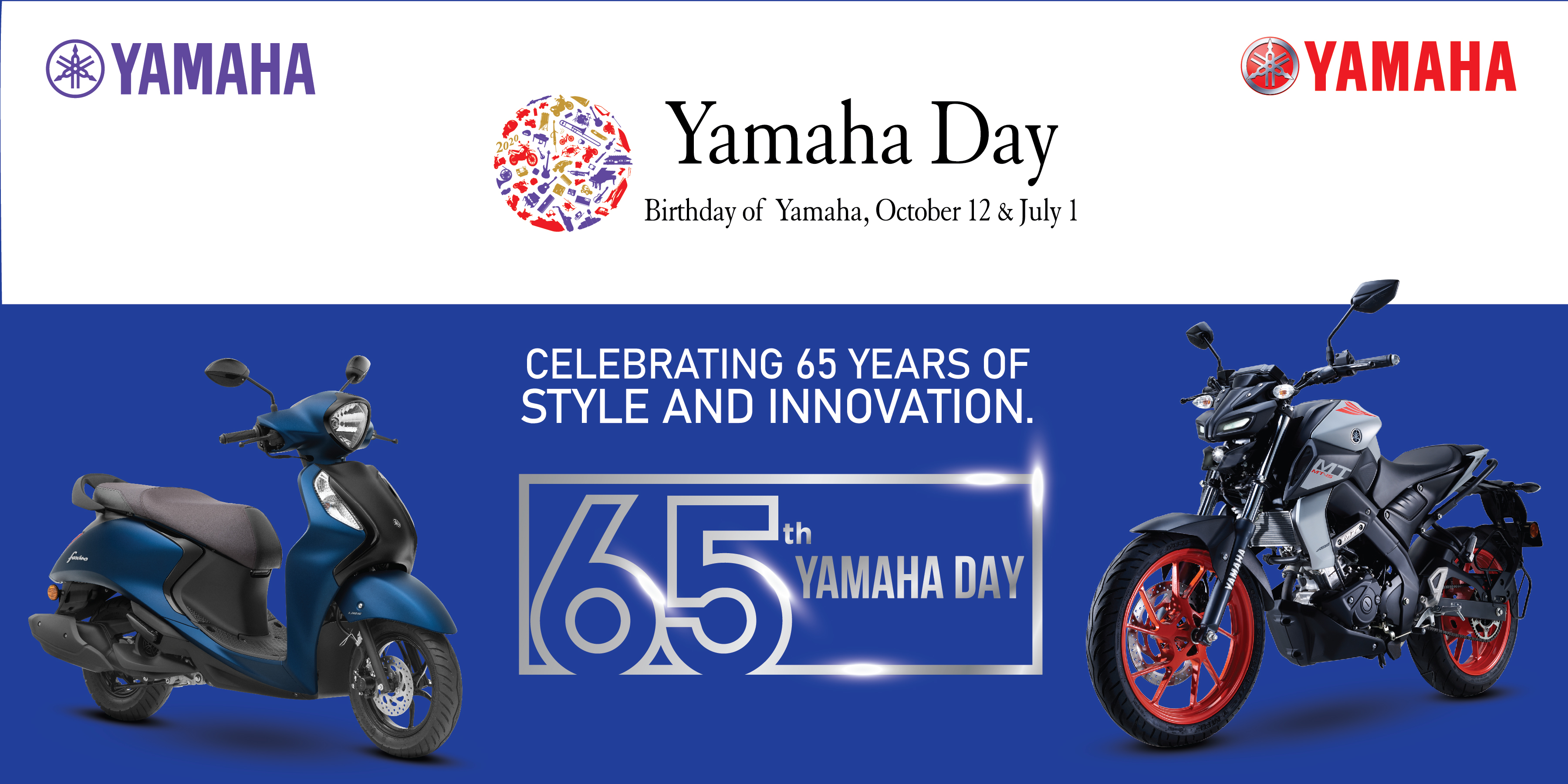 Yamaha celebrates 65th anniversary